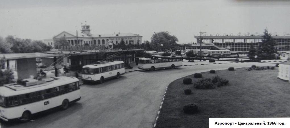 Аэропорт Симферополь в 1966 году (фото)
