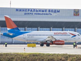 Авиакомпания Азимут открыла продажи билетов Минеральные Воды - Симферополь