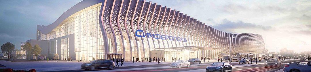 cropped-aeroport_simferopol_top.jpg