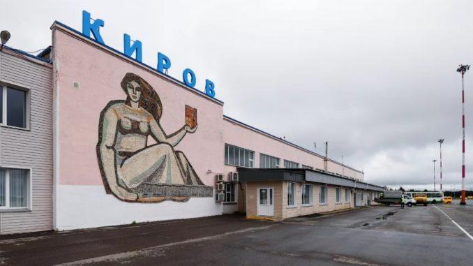 Nordwind открывает продажу билетов Киров-Симферополь