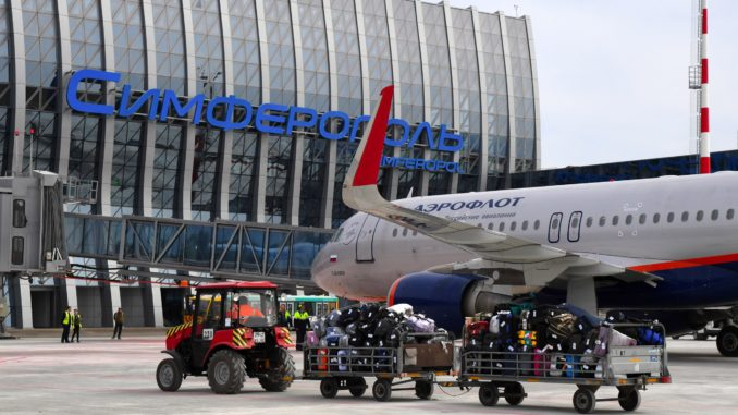 Аэропорт Симферополя установил новый рекорд по пассажиропотоку