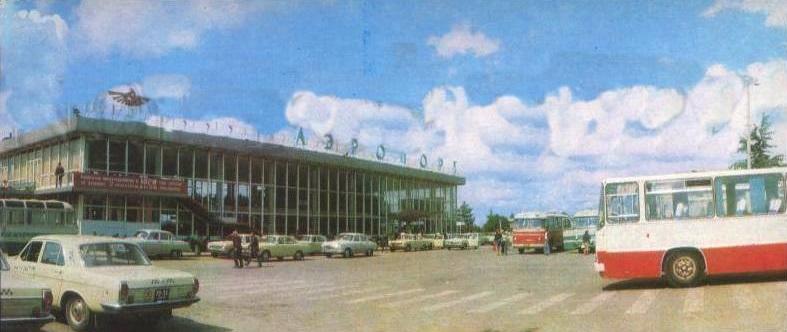 Аэропорт Симферополь в 1966 году (фотография)