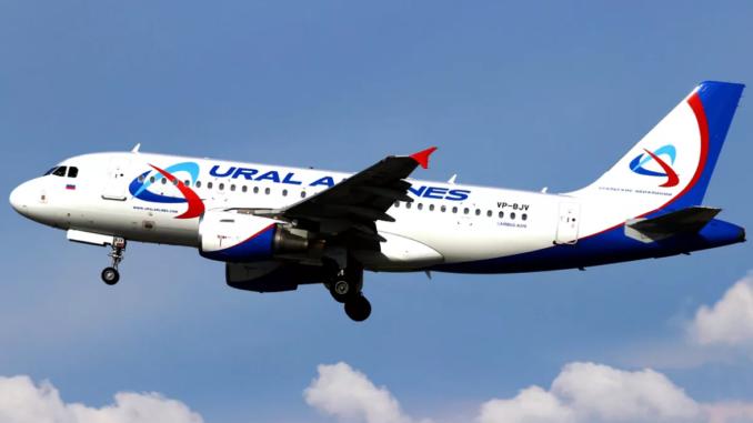 Уральские авиалинии начали продажу субсидированных билетов в Крым