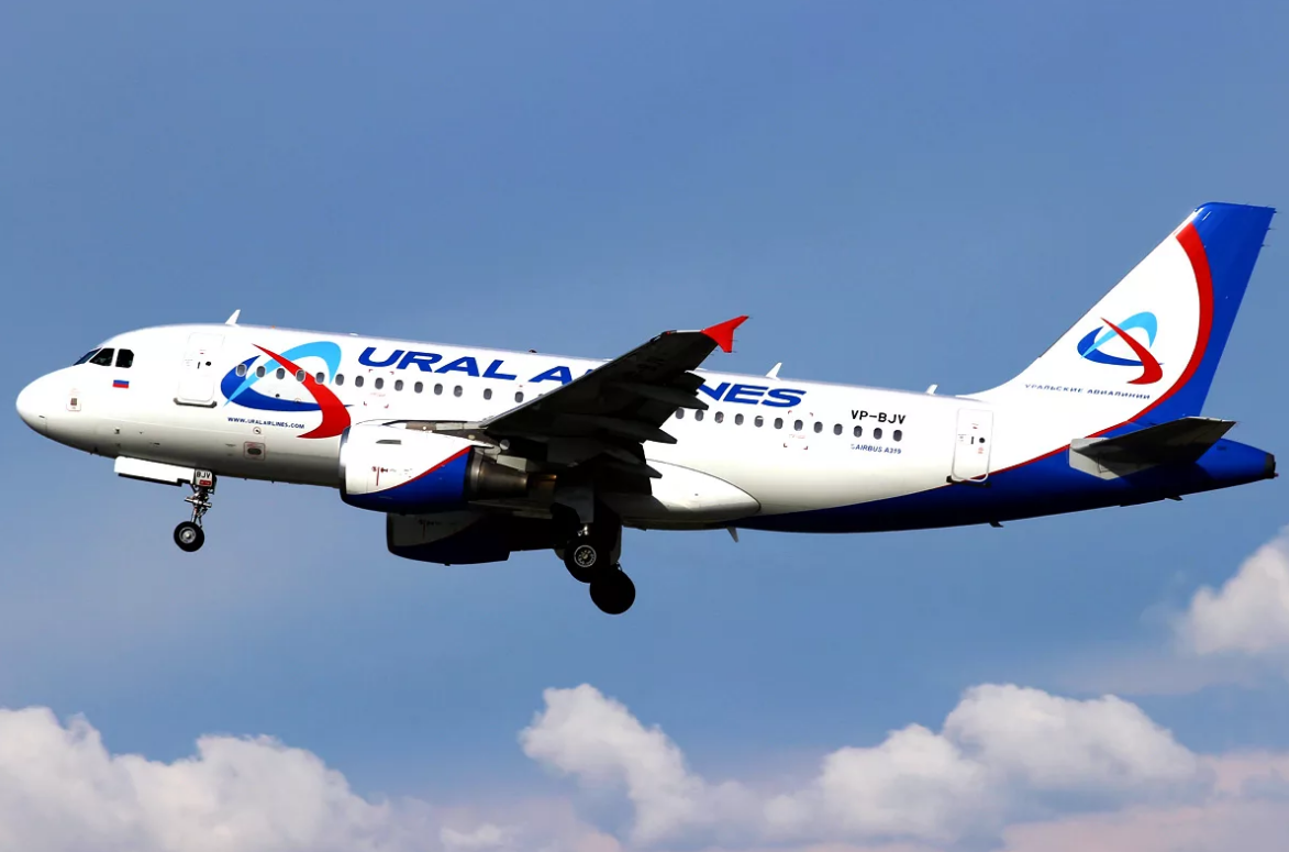 Ural Airlines начали продажу субсидированных билетов в Крым