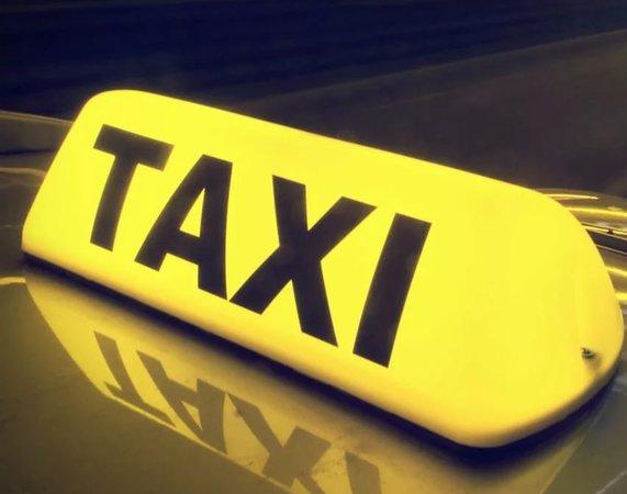 Такси (трансфер) аэропорта Симферополь