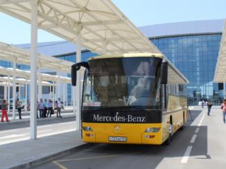 """Автостанция """"Аэропорт"""" переехала в новый терминал аэропорта Симферополь"""