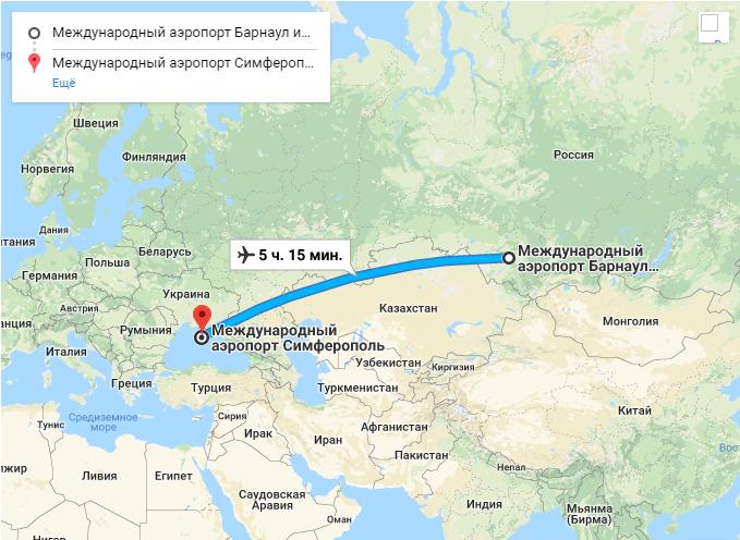 Аэропорт Симферополь: билеты из Барнаула в Крым недорого