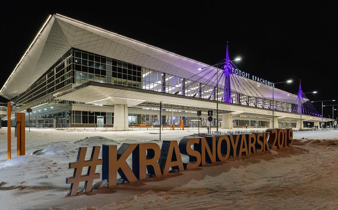 Прямые рейсы Красноярск-Симферополь в 2019 году