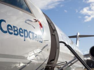 Северсталь начинает продажу билетов в Крым из Череповца