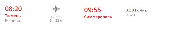 yc-505