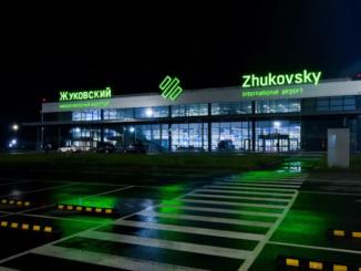 Прямые рейсы из аэропорта Жуковский в Симферополь