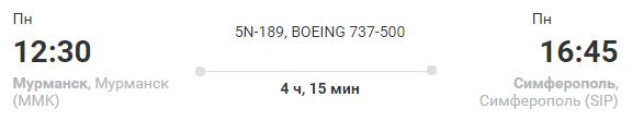 5n-189-1