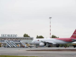 """Авиакомпания """"Северный Ветер"""" в июне начинает выполнять рейсы Нижнекамск-Симферополь"""