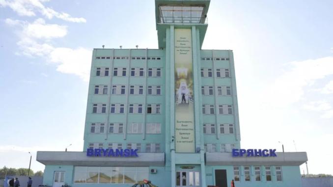 "Авиакомпания ""РусЛайн"" начала продажи авиабилетов Брянск - Симферополь на лето 2019 года"