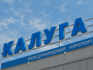 Авиакомпания РусЛайн начала продажи авиабилетов Калуга - Симферополь