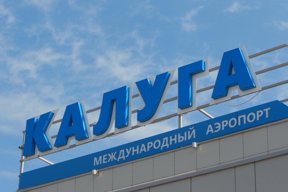 Авиакомпания РусЛайн начала продажи авиабилетов Калуга — Симферополь