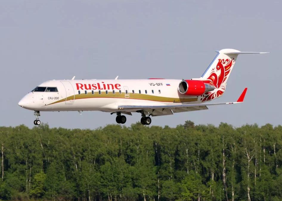 Авиакомпания «РусЛайн» начала продажи авиабилетов Магнитогорск-Симферополь на лето 2019 года