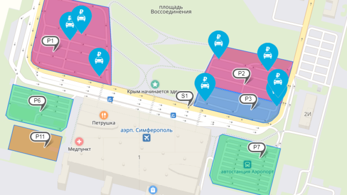 В аэропорту Симферополь увеличилась стоимость долгосрочной парковки