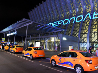 Из каких городов можно дешевле всего слетать в Крым в 2019 году