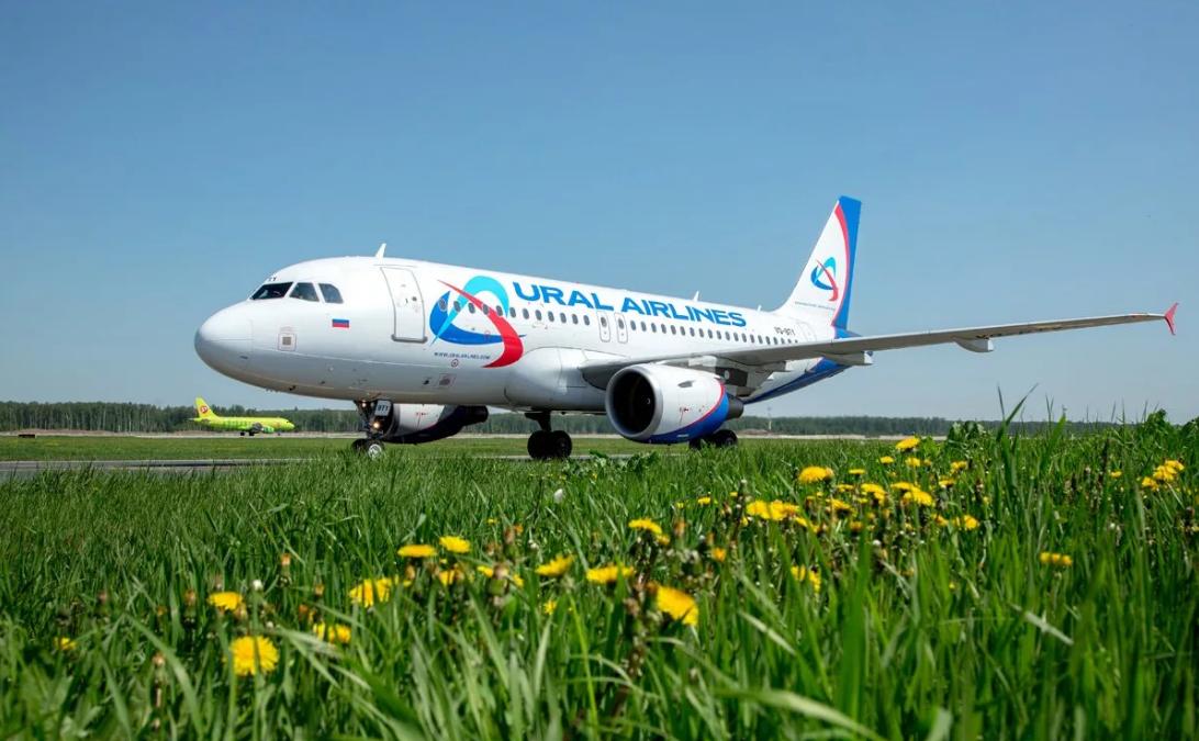 Рейсы авиакомпании «Уральские Авиалинии» | Аэропорт «Симферополь»