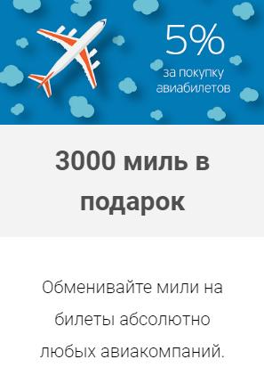 3000mils