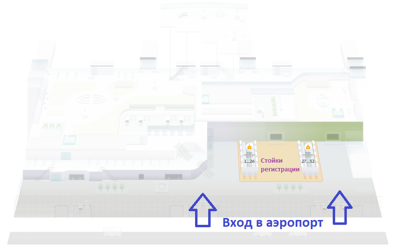 Стойки регистрации в новом терминале аэропорта Симферополь