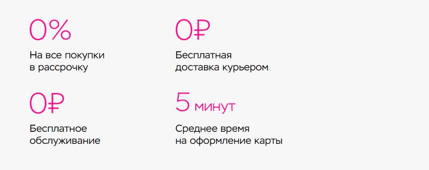 svoboda1