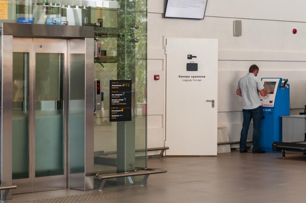 """Камера хранения багажа в аэропорту """"Симферополь"""""""