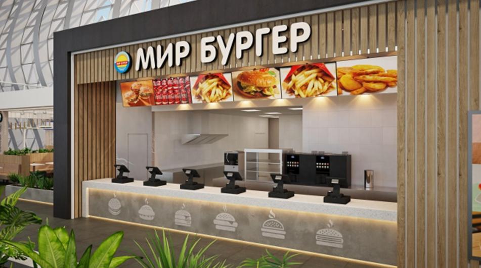 mir-burger