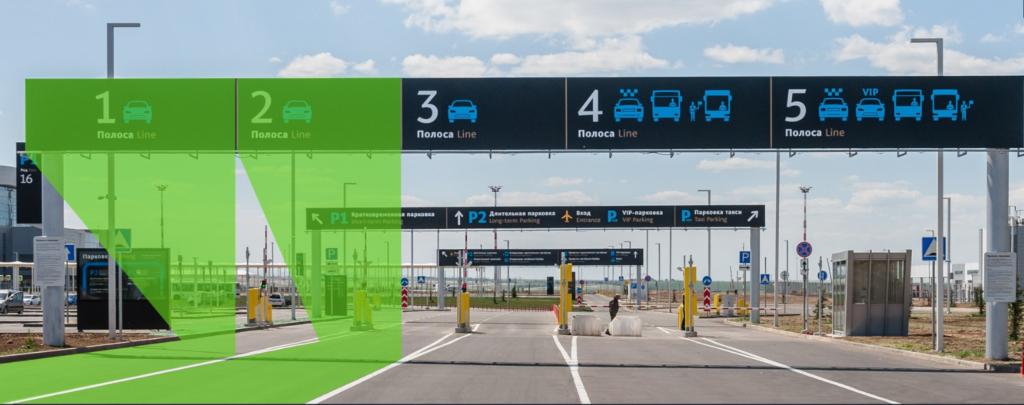 Полосы движения при въезде на парковки аэропорта Симферополь