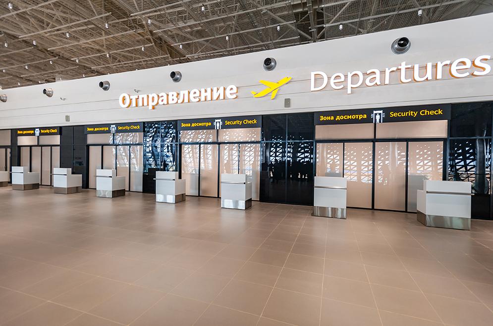 Зона предполетного досмотра в аэропорту Симферополя