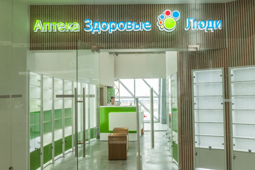 Аптека в аэропорту Симферополь