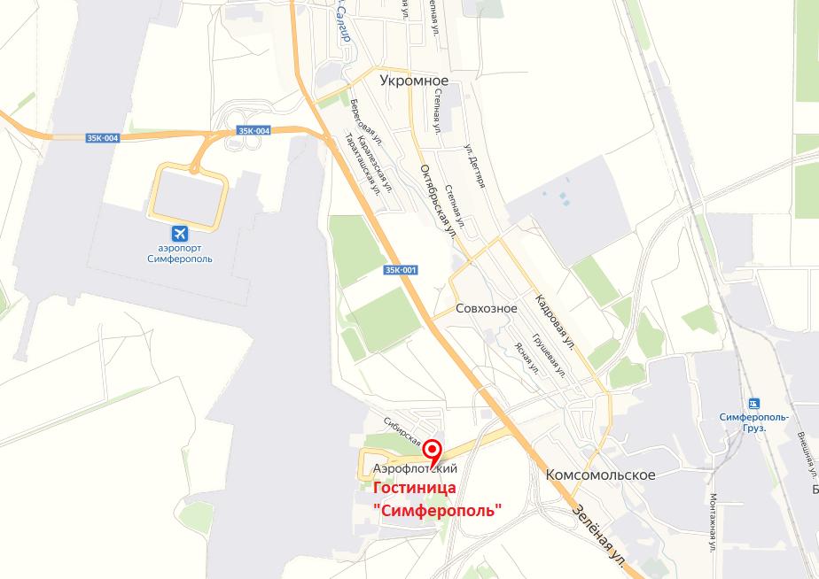 """Гостиница """"Симферополь"""" (2,6 км от аэропорта)"""