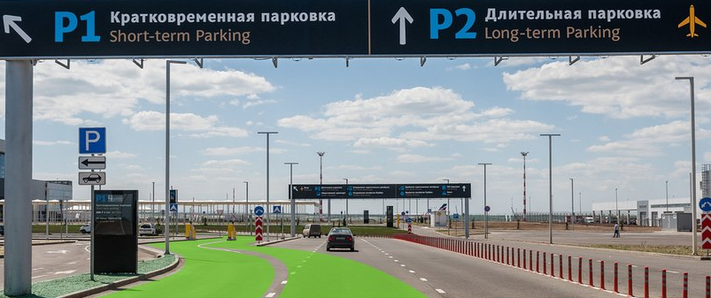 "Въезд на кратковременную парковку ""Р1"""