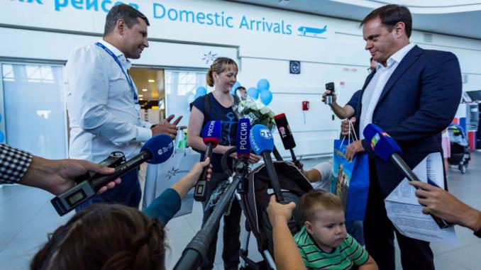 Аэропорт обслужил 4-х миллионного пассажира с начала 2019 года