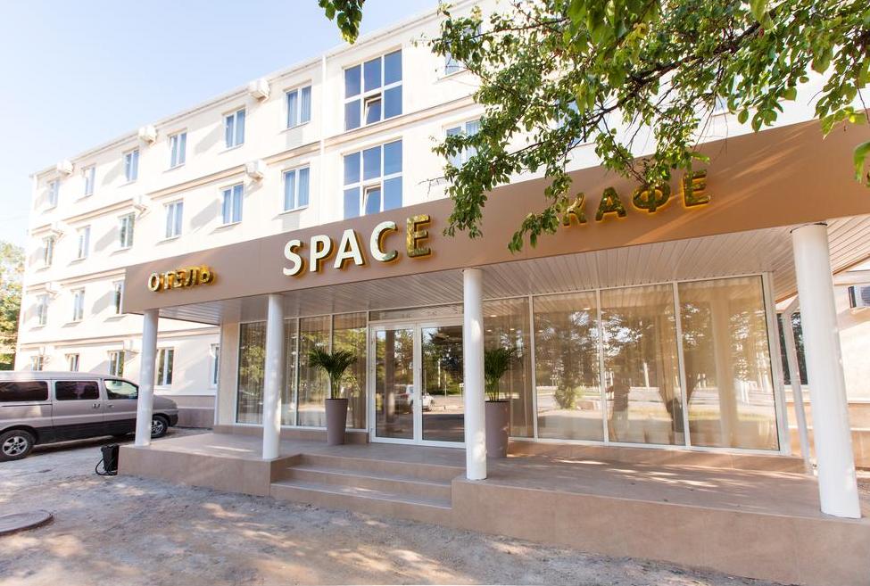 Гостиница Космос возле аэропорта Симферополь