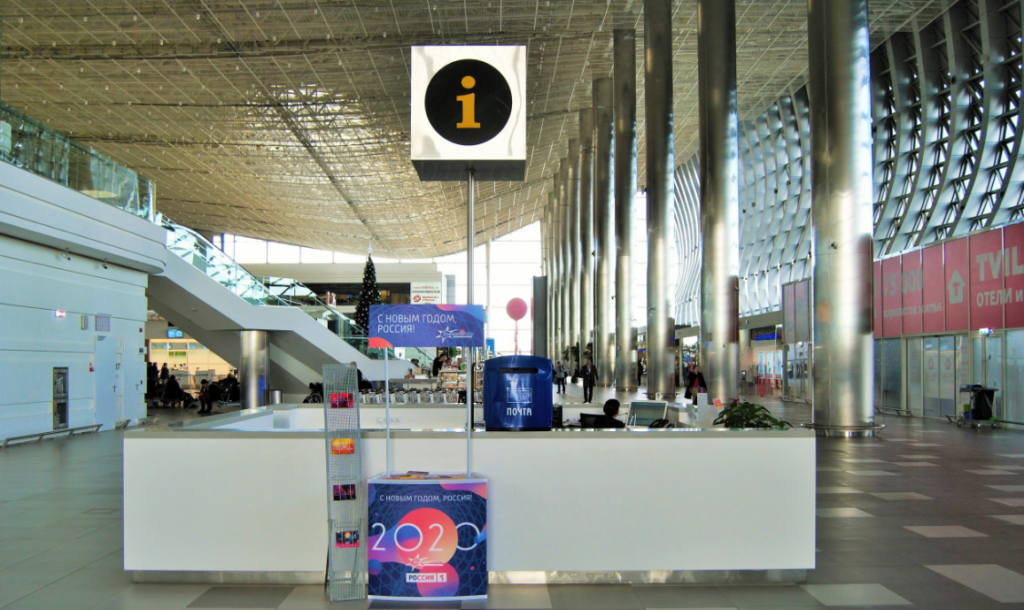Аэропорт Симферополя готовится к Новому Году 2020