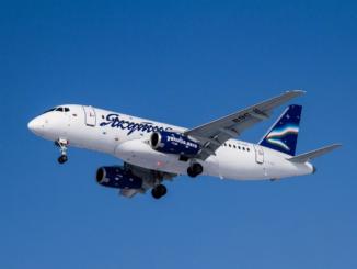 Авиакомпания Якутия начала продажи субсидированных авиабилетов в Крым на 2020 год