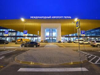 Прямые рейсы Пермь-Симферополь в 2020 году