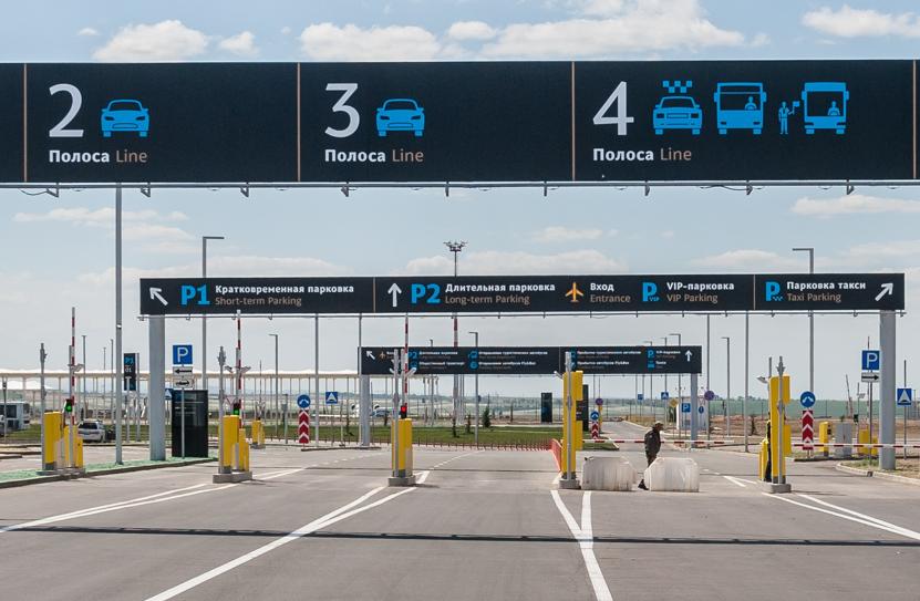 Новые тарифы на парковках Р1 и Р2 аэропорта Симферополь