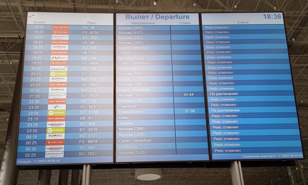 Симферополь: в мае 2020 года было отменено около 1000 рейсов в связи с коронавирусом