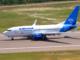Прямые рейсы Тюмень-Симферополь