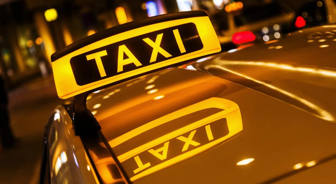 Такси из аэропорта Симферополь