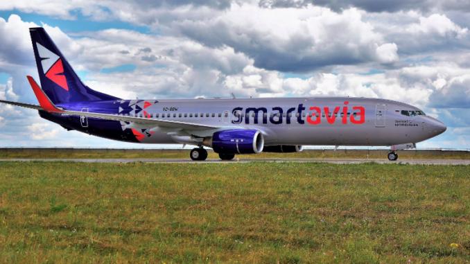 Субсидированные билеты в Крым от SmartAvia на 2020 год